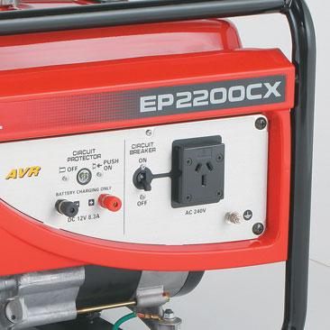 Honda Industrial Generator Ep2200cx1