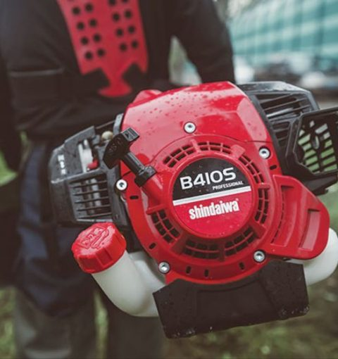 Shindaiwa B410s Engine Image